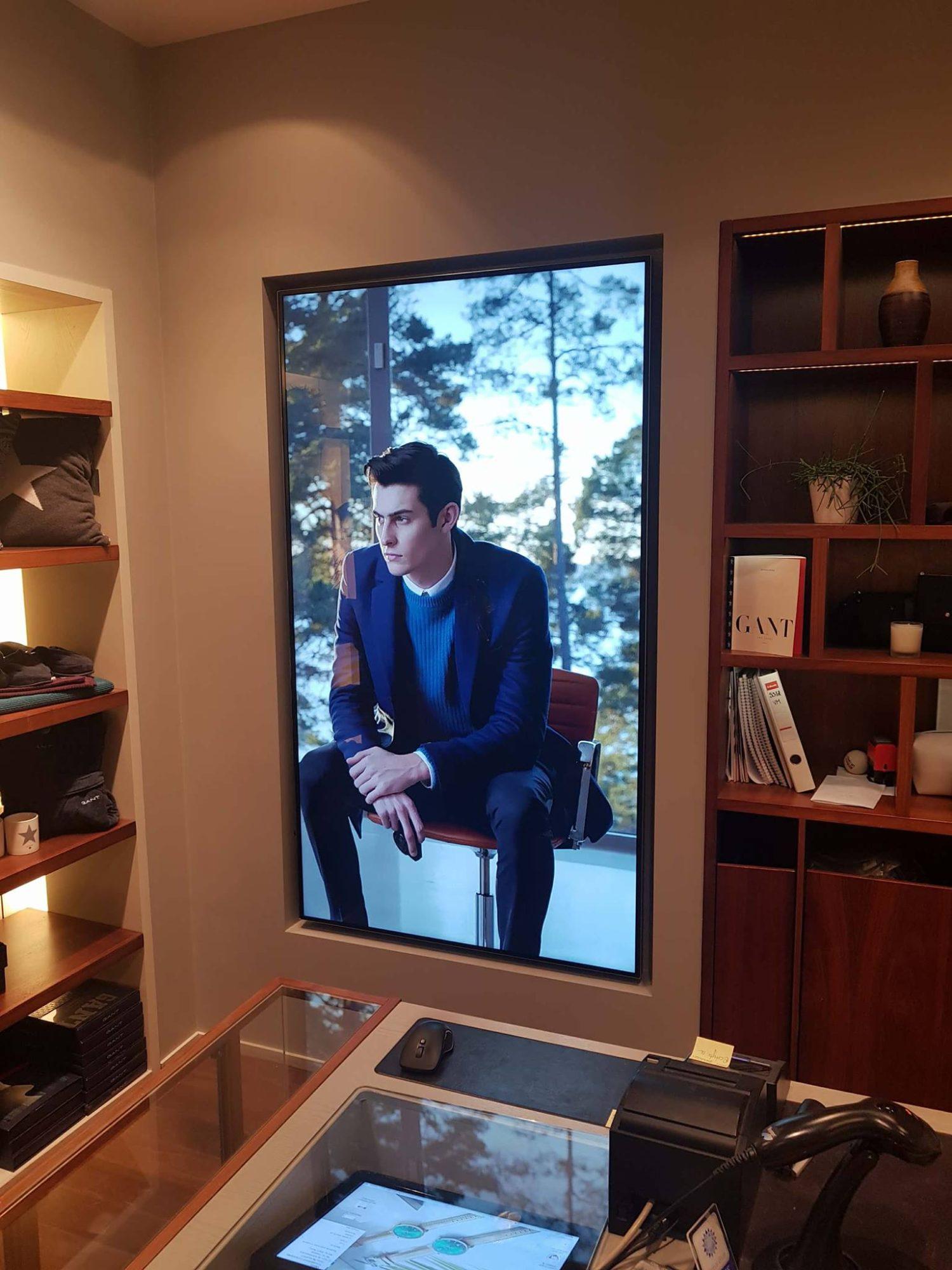 Gant firmakaupluse ekraanilahendus